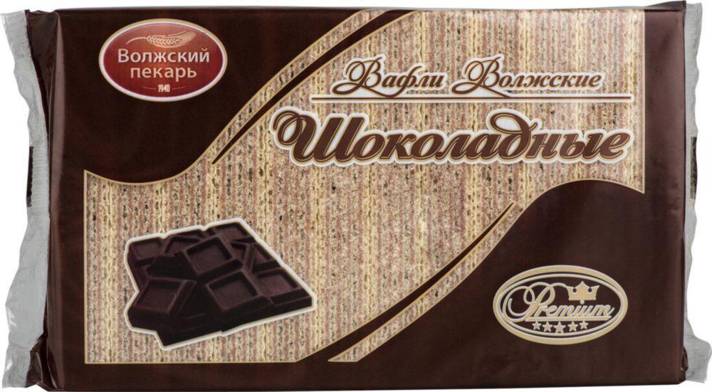 Вафли Волжский пекарь шоколадные