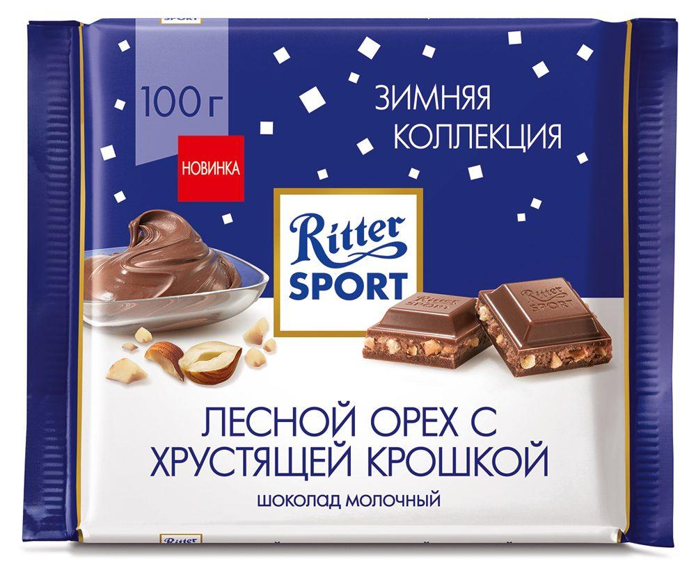 Шоколад Ritter Sport Лесной орех с хрустящей крошкой молочный
