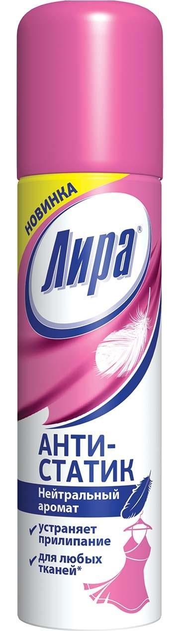 Антистатик Лира для синтетических материалов нейтральный запах