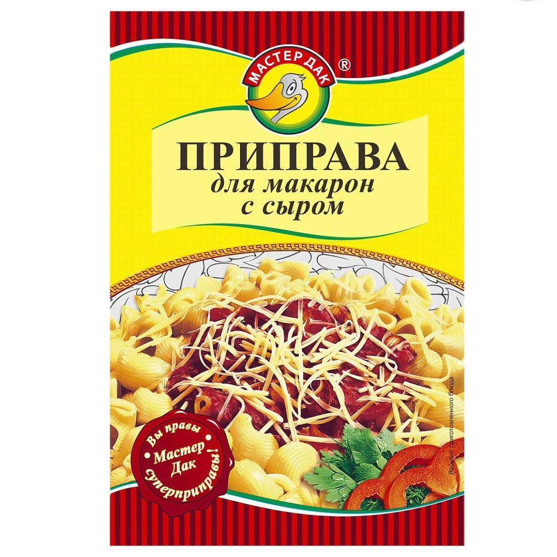 Приправа Мастер Дак для макарон с сыром