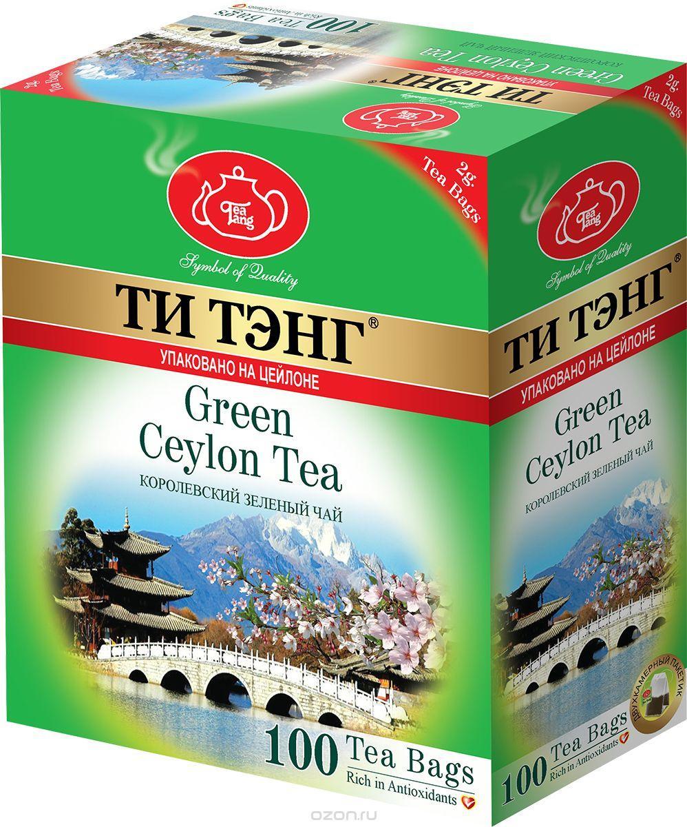 Чай Ти Тэнг Королевский зеленый в пакетиках