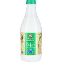Кефир 2,5% Пэт бут 0,93кг СелЗел