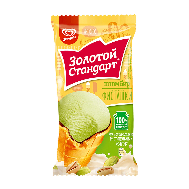 Мороженое Золотой стандарт пломбир фисташковый в вафельном стаканчике 86 гр