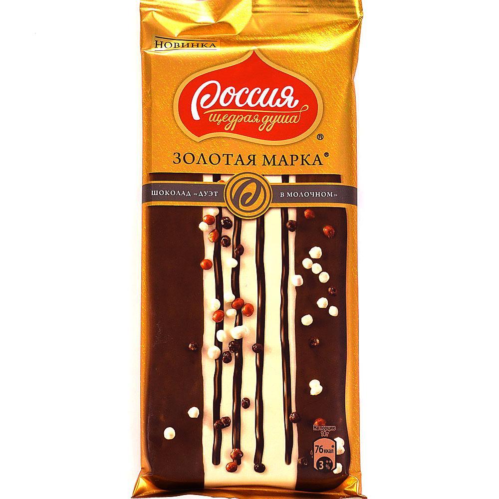 Шоколад Россия Щедрая Душа Золотая Марка Дуэт в молочном