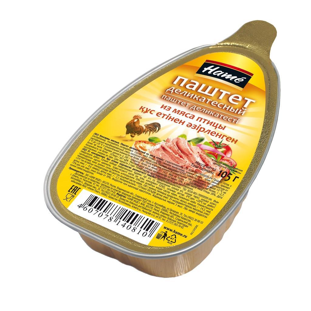 Паштет Hame деликатесный из мяса птицы
