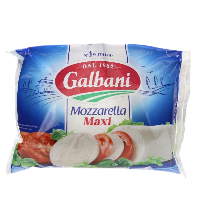 Сыр Моцарелла Макси Гальбани 45%