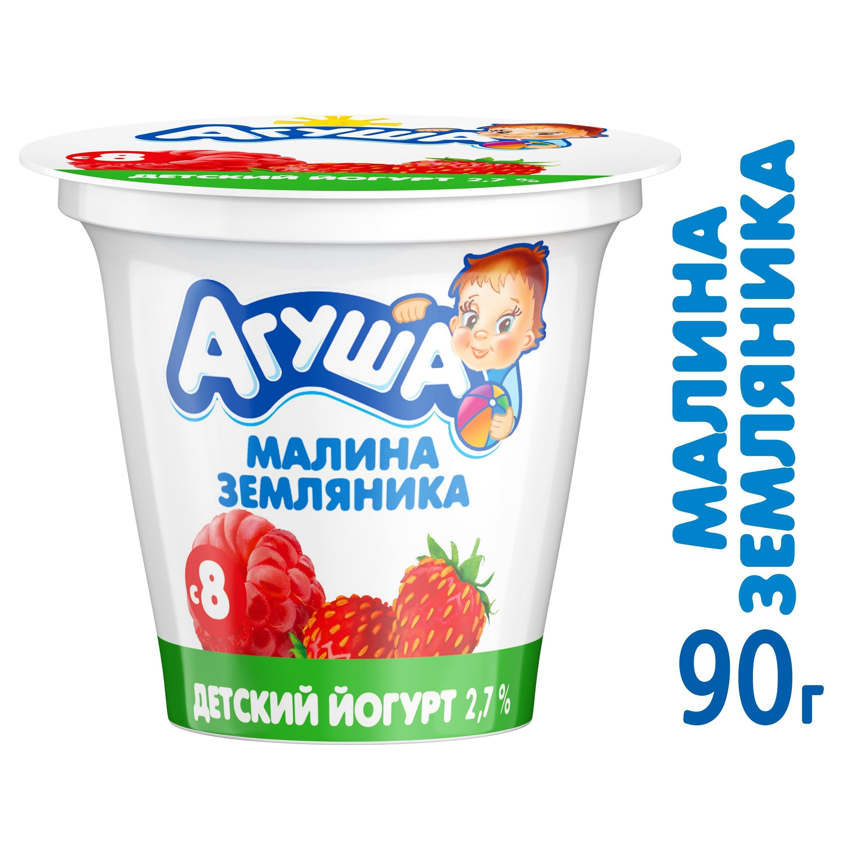 Йогурт вяз Агуша земл-мал 2.7% 1х6х90г МСТ