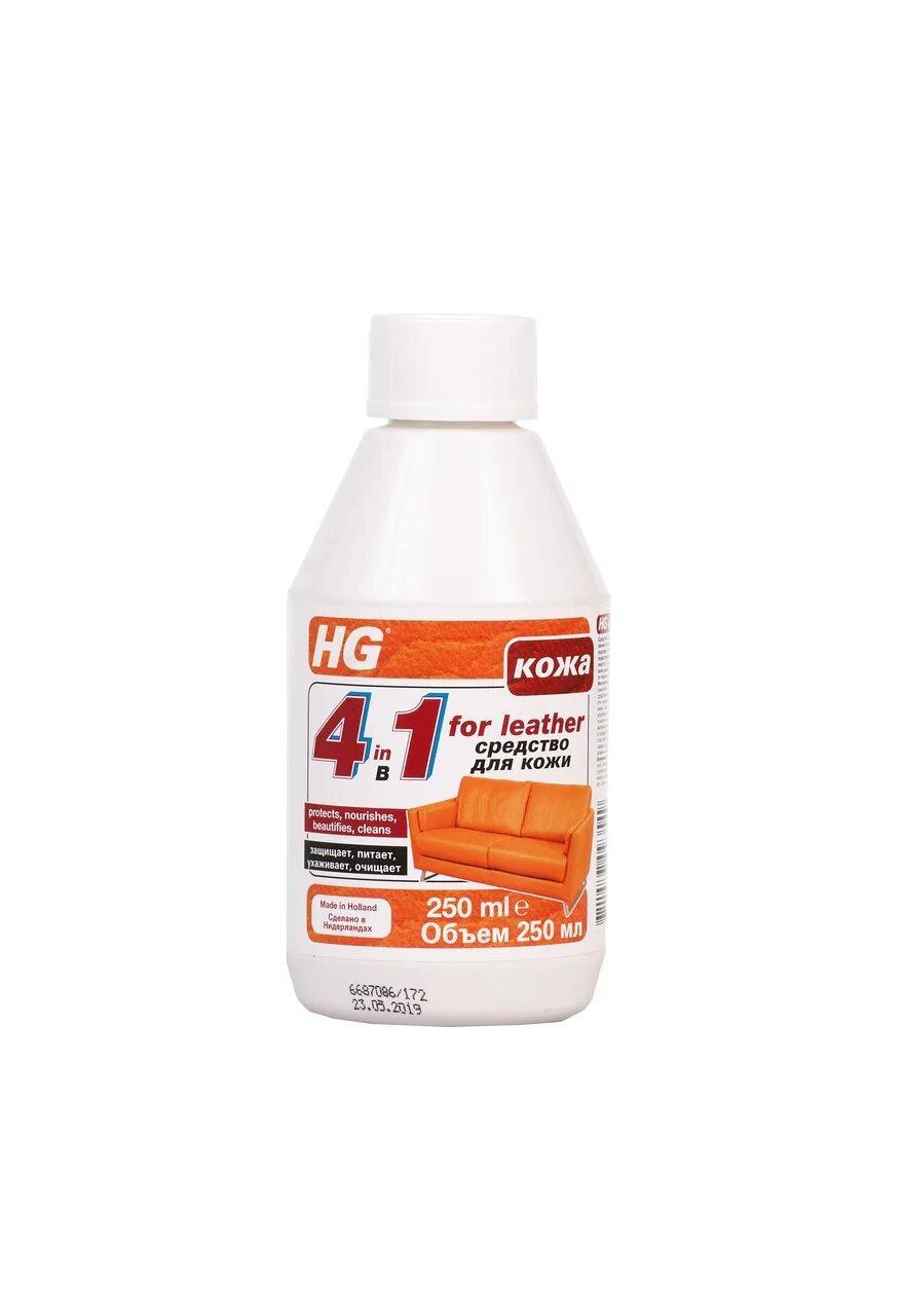 Средство для кожи HG 4в1