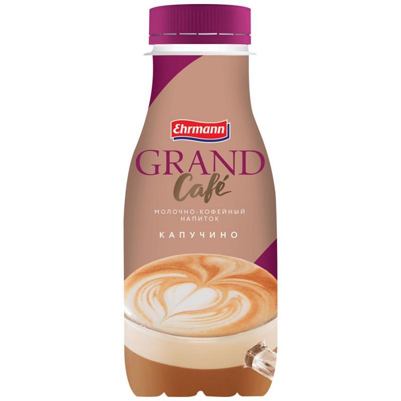 Напиток Ehrmann Grand Cafe Молочно-кофейный Капучино 260 гр