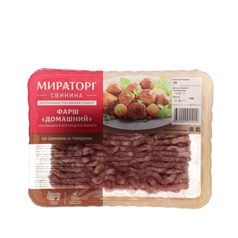 ФАРШ ДОМАШНИЙ ОХЛ 0,5 КГ МИРАТОРГ
