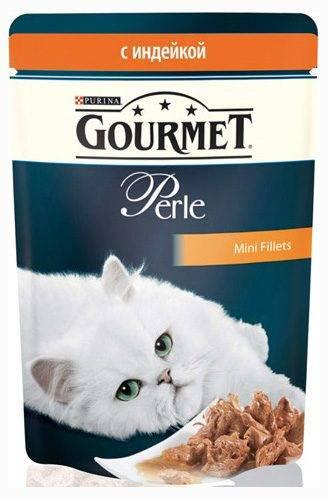 Корм Gourmet Perle мини-филе с индейкой 85г