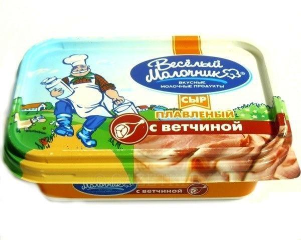 Плавленый сыр Веселый Молочник с ветчиной 44,3%
