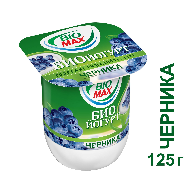 Йогурт Bio-Max черника 2.5%