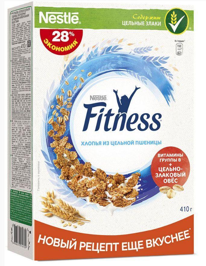 Готовый завтрак Fitness Nestle Хлопья из цельной пшеницы