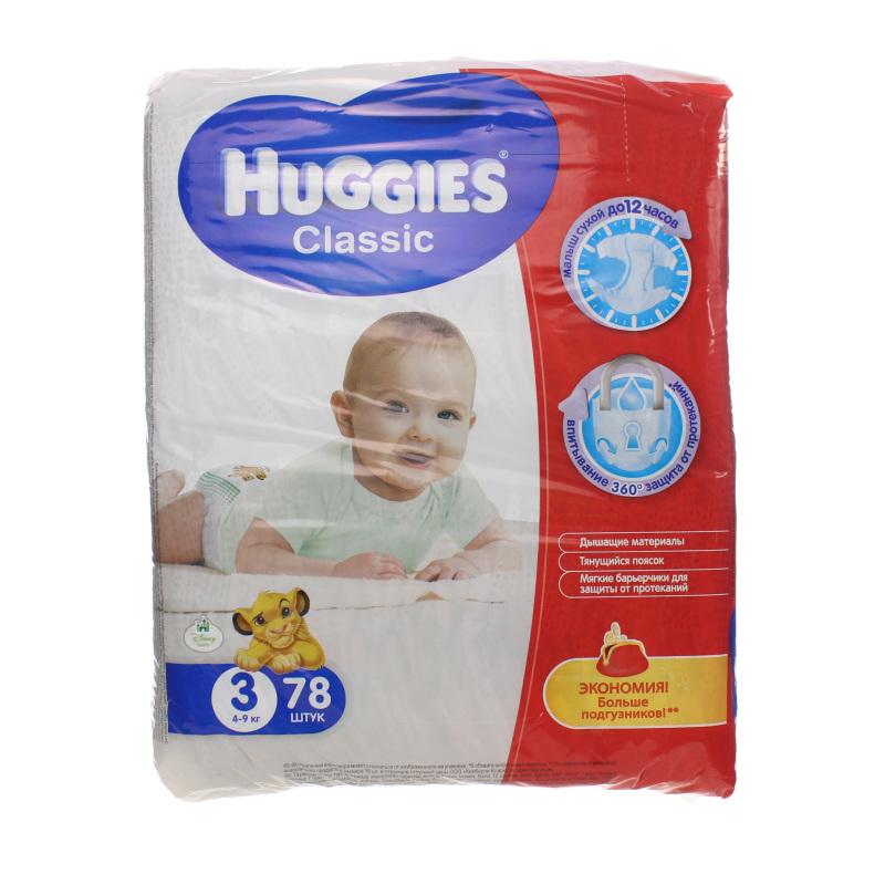 Подгузники Huggies Classic 4-9кг. размер 3 78шт.
