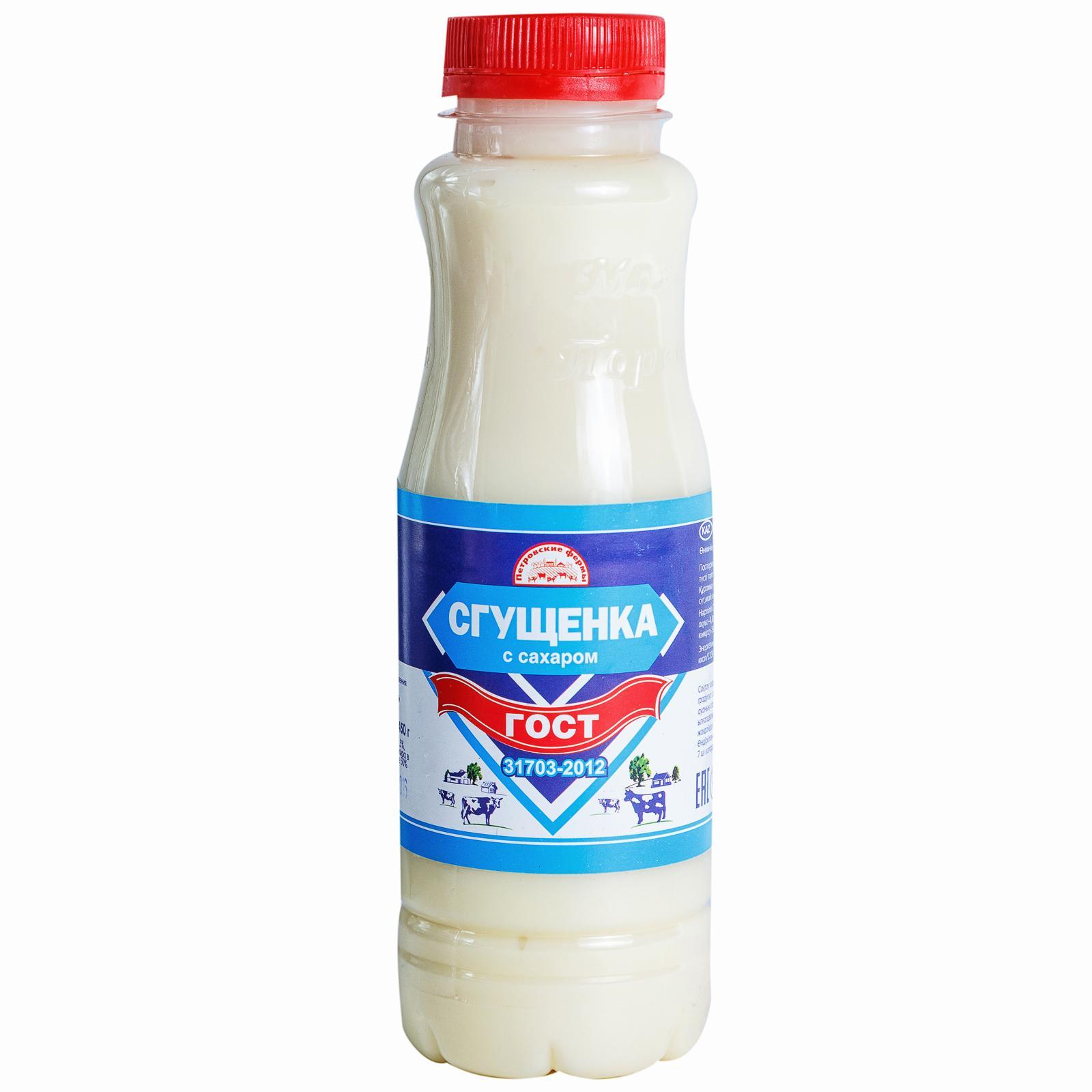 Сгущенное молоко Петровские Фермы цельное с сахаром