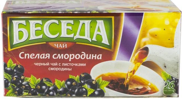 Чай черный Беседа Спелая смородина 26 пакетов