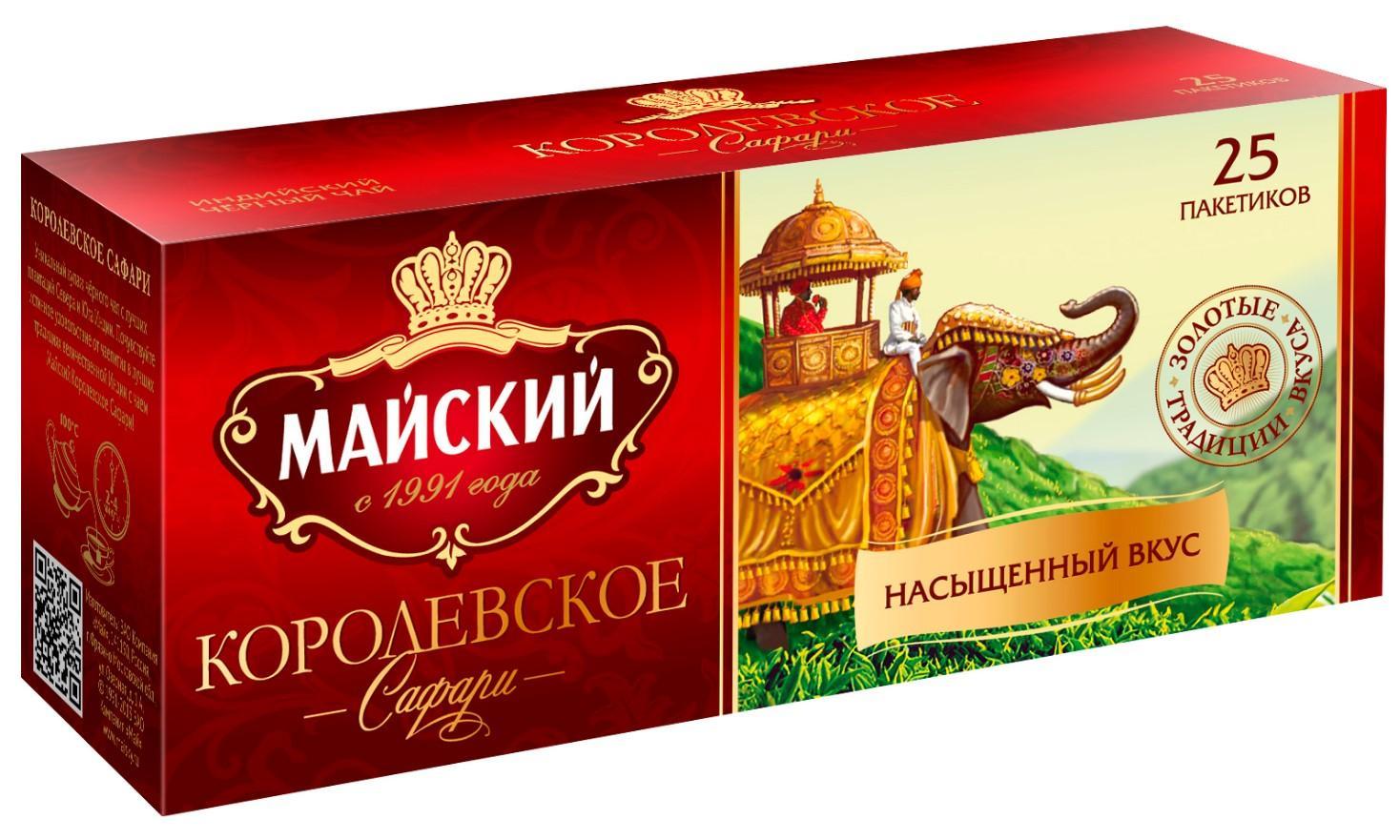 Чай Майский Королевское Сафари черный 50 гр