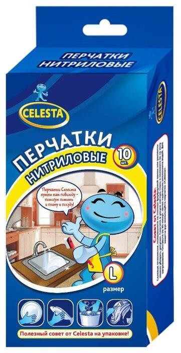 Перчатки Celesta Нитриловые L голубой 10шт