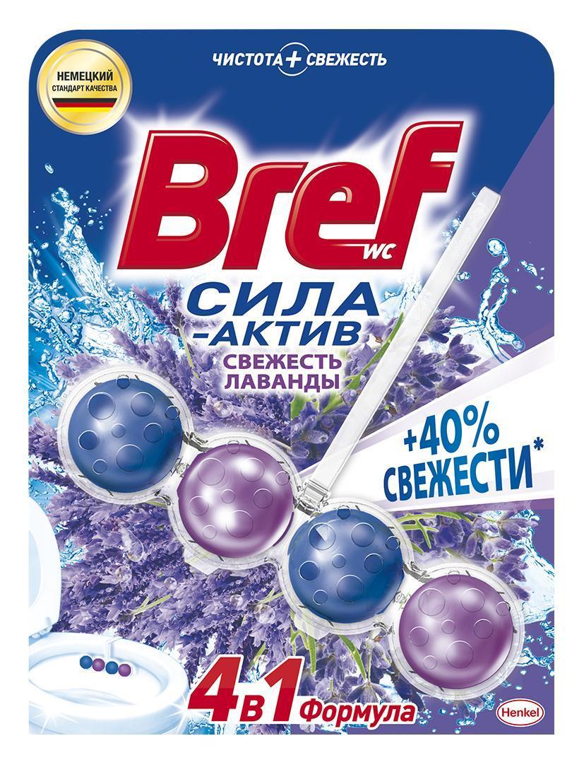 Чистящий блок Bref Cила актив свежесть лаванды для унитаза