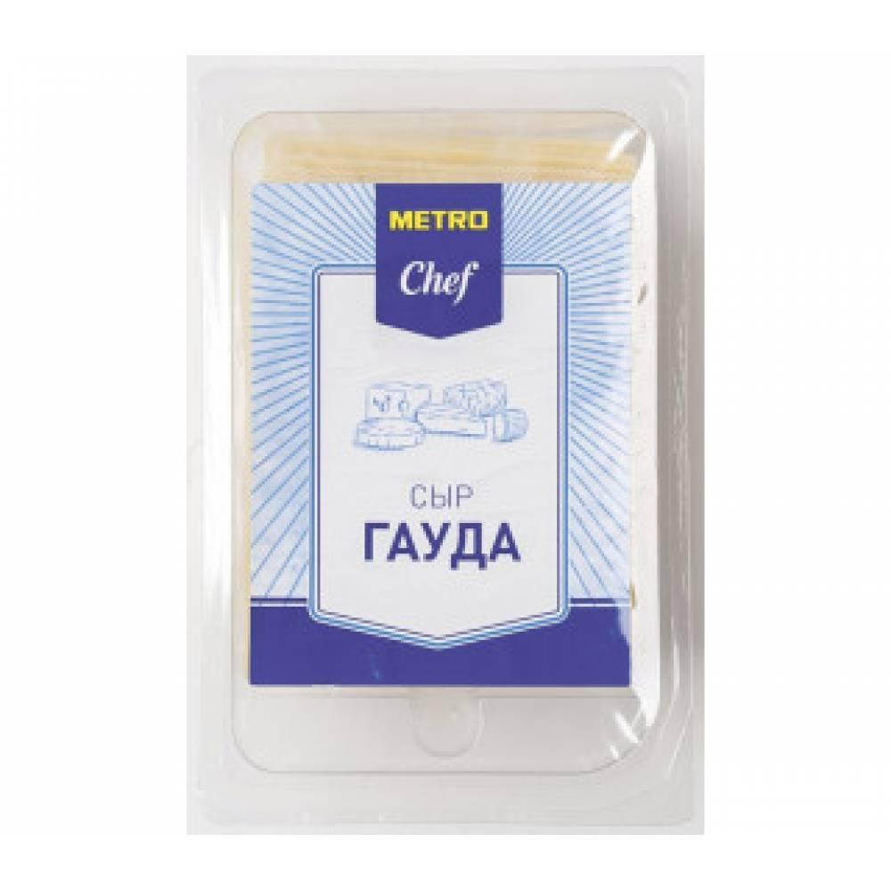 Сыр полутвердый Metro Chef Гауда нарезка 48%