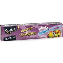 Пакеты-слайдеры Qualita Для хранения продуктов 3л. 10шт.