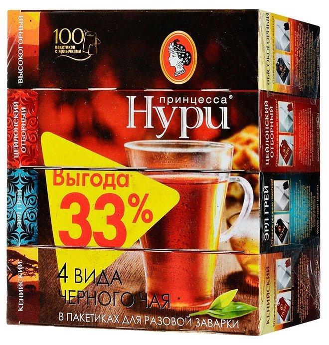 Чай Принцесса Нури Набор 4 вида черного 100 пак.