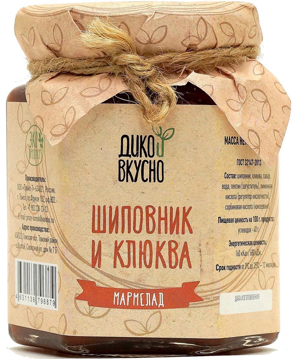 Ягодный мармелад Дико Вкусно шиповник и клюква содержание ягоды 60%