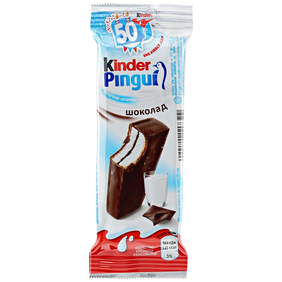 Пирожное Kinder Pingui Бисквитное Шоколад