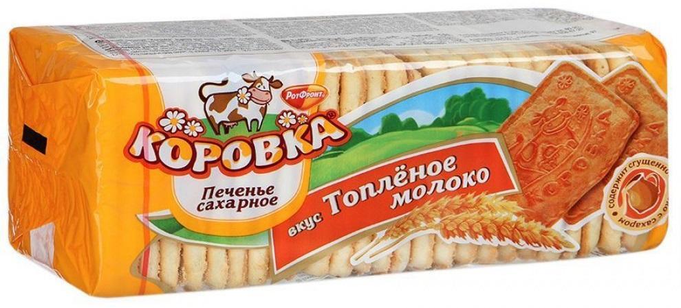 Печенье РОТ ФРОНТ Коровка Топленое молоко 375г