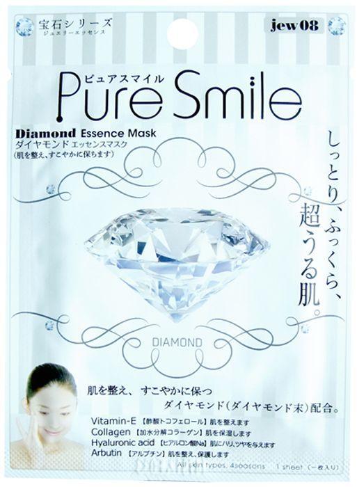 Маска Pure Smile Luxury для лица расслабляющая с микрочастицами алмаза