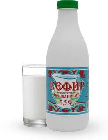 Кефир Мокшанский 2,5%