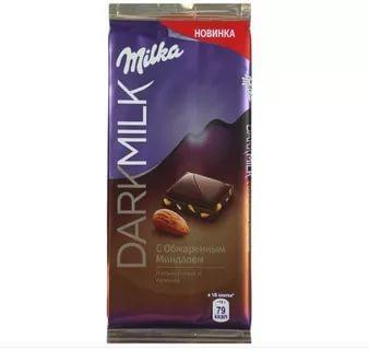 Шоколад Milka Dark Milk с миндалем 40%