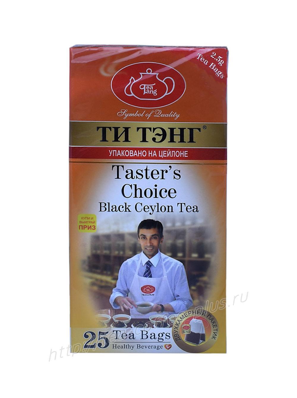 Чай Ти Тэнг Выбор дегустатора черный 62.5 гр