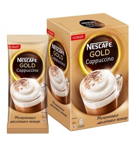 Кофе Nescafe Gold Cappuccino 136 гр