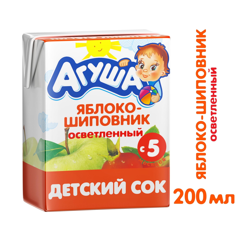 Сок Агуша Яблоко шиповник с 5 месяцев