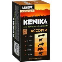 Чай черный Maitre Selection Kenika Ассорти 25 пакетов