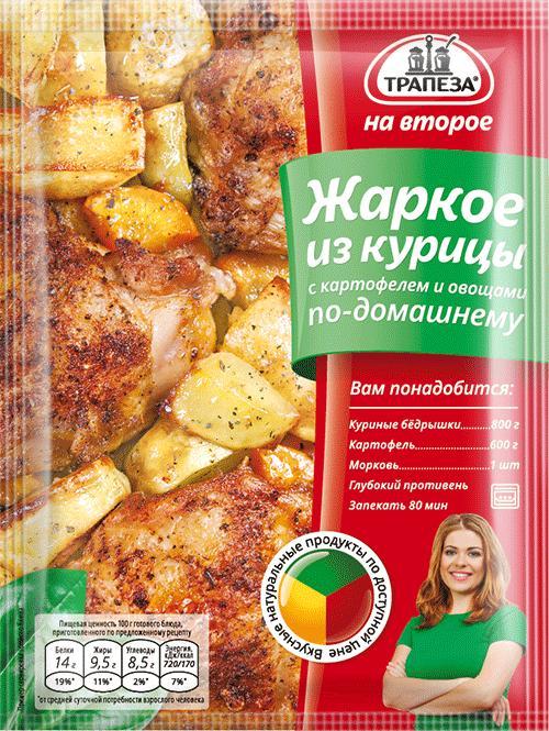 Смесь Трапеза на второе Жаркое из курицы с картофелем и овощами по домашнему