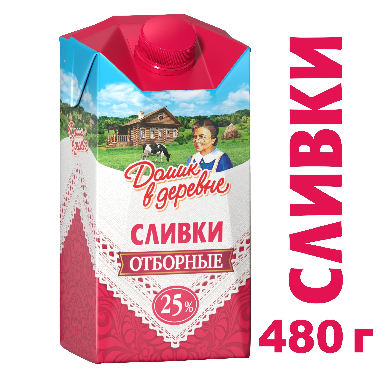 Сливки стер Домик в деревне 25% 1х12х480г CombiF