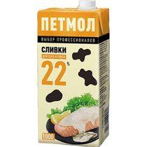 Сливки Петмол 22% ультрапастеризованные