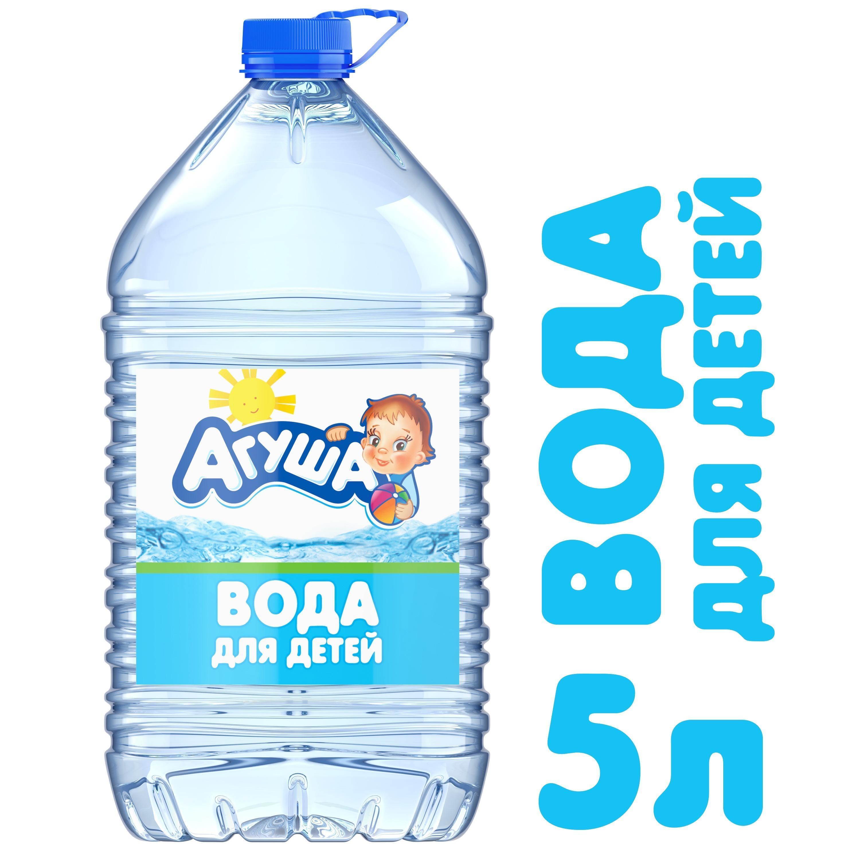 Вода для детей Агуша