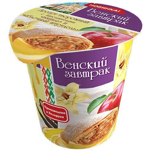 Десерт творожный Венский завтрак Ванилин и яблочный штрудель 4%
