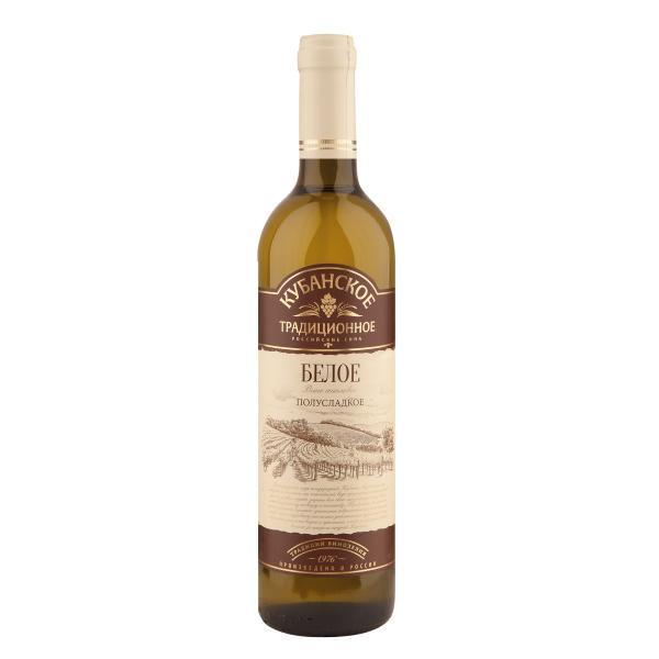 Вино Кубанское Традиционное столовое полусладкое белое
