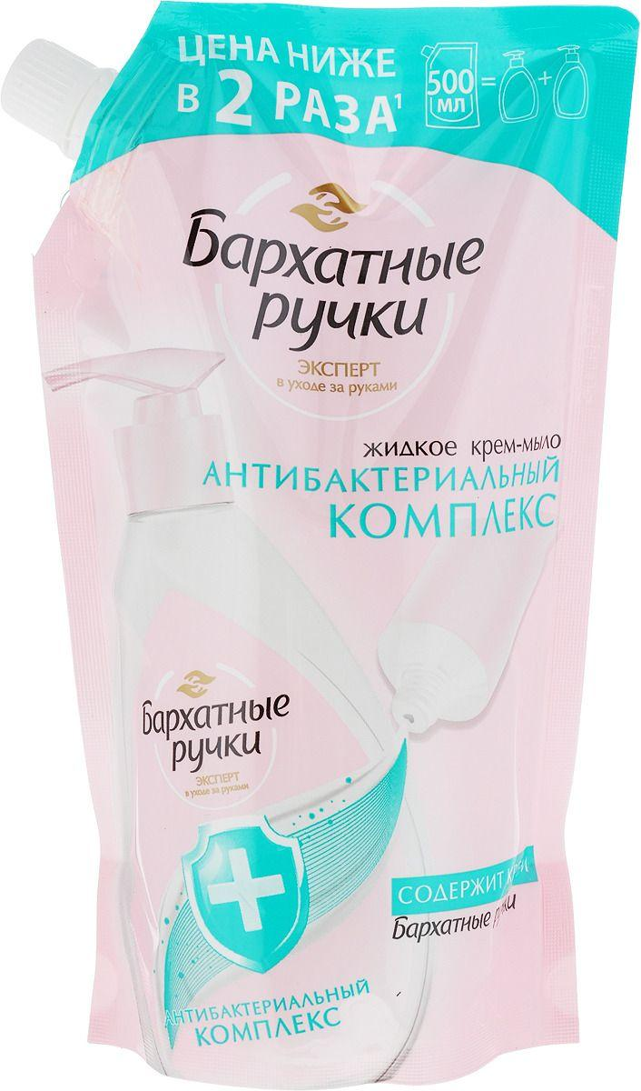 Крем-мыло Бархатные ручки Антибактериальный комплекс Жидкое
