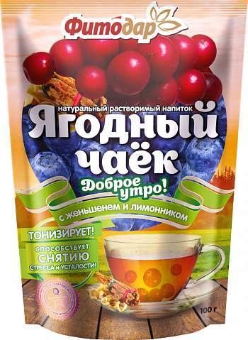 Напиток Фитодар Ягодный чаёк Доброе утро С женьшенем и лимонником