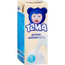 Молоко Тема с 8 месяцев 3,2% 200 мл