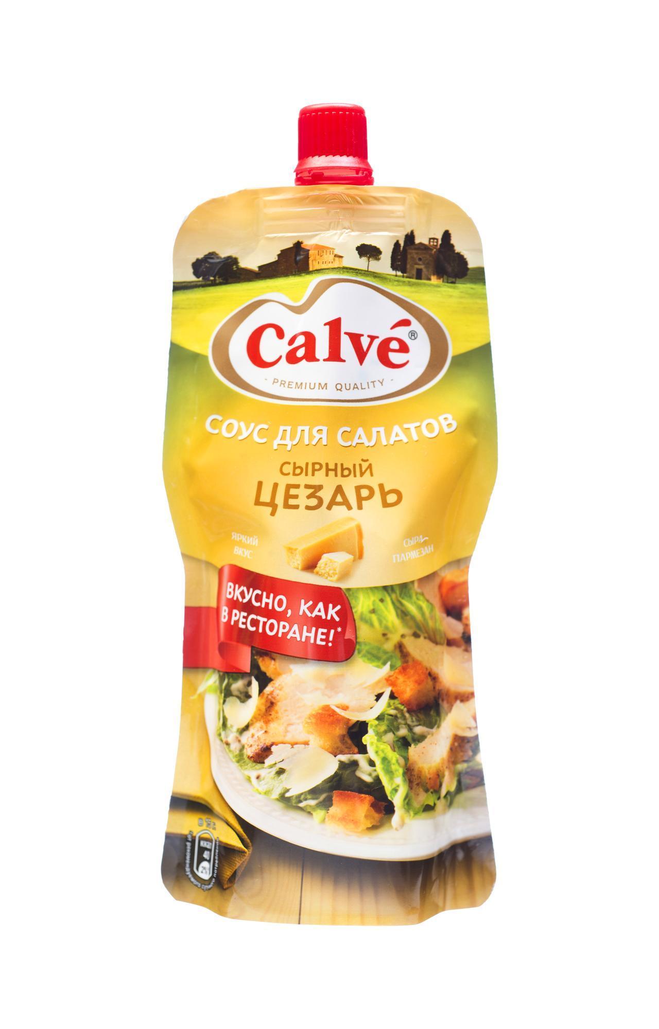 Соус для салата Calve сырный цезарь