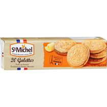 Печенье StMichel сливочное Традиционне  130 гр.