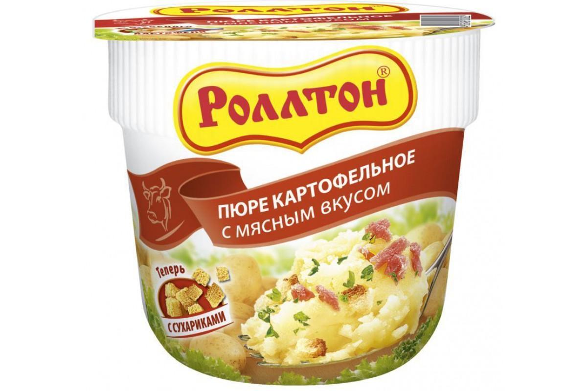 Пюре Роллтон картофельное с мясным вкусом