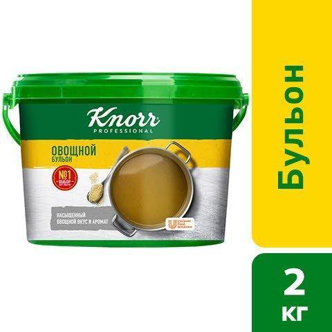 Бульон сухой Knorr овощной